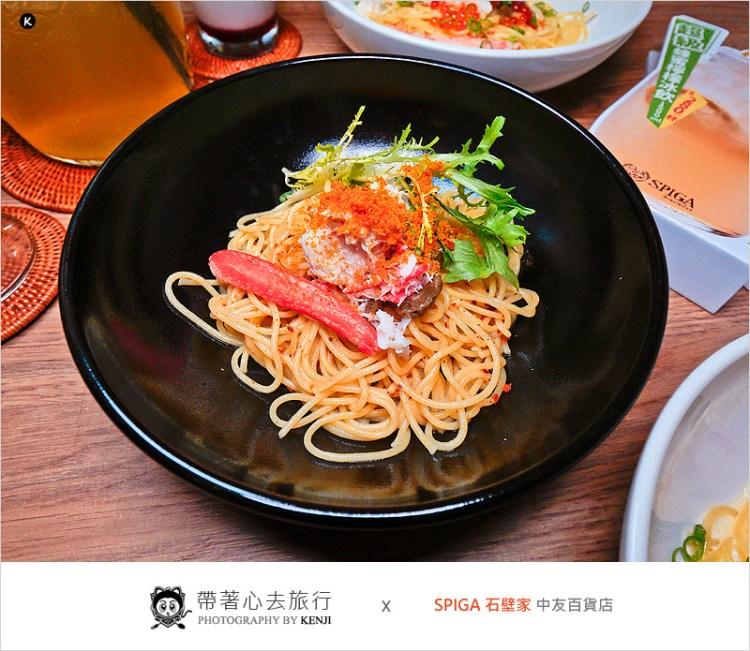 台中首家日式義大利生麵   SPIGA PASTA 石壁家義大利麵(台灣二號店-中友百貨)。季節限定松葉蟹料理,新鮮美味開賣啦!