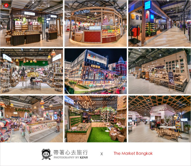 泰國曼谷購物商場 | The Market Bangkok(Chit Lom站)-Nara泰式餐廳、After you、手標茶ChaTraMue,許多知名品牌進駐的平價購物百貨公司。