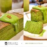 台中北區甜點 | 萊姆16 手作甜點-Lime16 Patisserie,千層蛋糕控不能錯過的IG熱門甜點店。超推茶香苦韻濃厚的小山園抹茶千層!