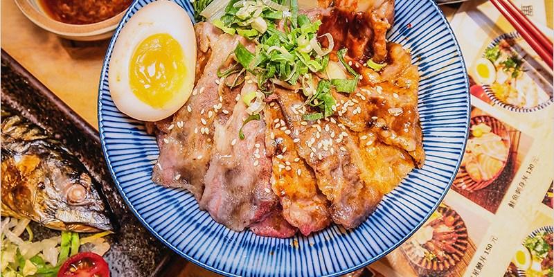 大和川日式和食   台中大里百元有找牛五花燒肉丼、炸蝦天婦羅,10元壽司,CP值爆高的平價日式料理店。