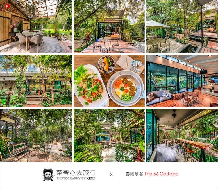 泰國曼谷咖啡廳 | The 66 Cottage(udom suk站)-森林系超好拍的泰式早午餐咖啡廳。