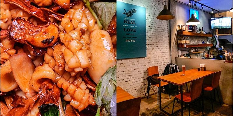 台中西屯區熱炒   毅小酒館-工業風格中式熱炒店,食材新鮮,道道都是手路菜,上班族、櫃姐、宵夜咖的深夜聚餐好去處。