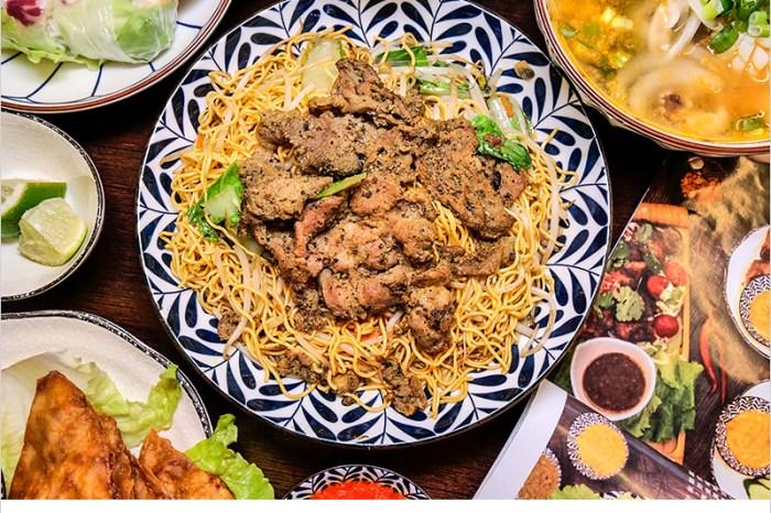 台中越南料理   越好吃越南料理(大里店)-排骨河粉、酸辣海鮮湯、越式法國麵包,平價、道地好滋味,越吃涮嘴的好吃越南美食。