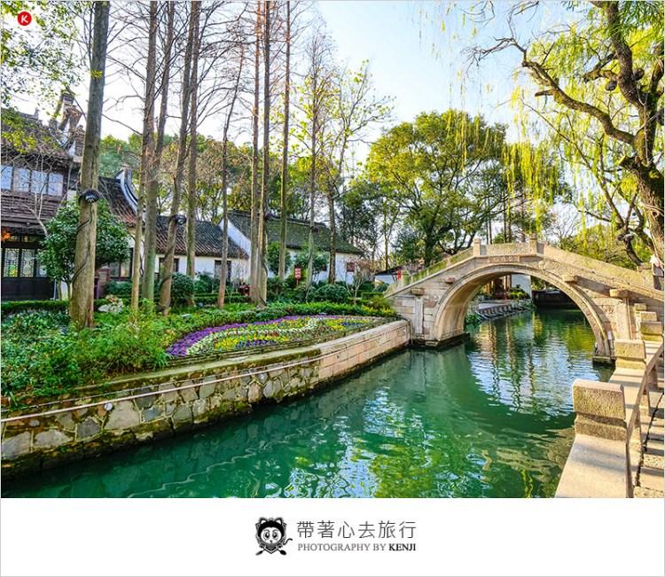 浙江南潯古鎮 | 值得一遊的水鄉古鎮,小蓮莊、遊船、水鄉婚禮表演、古鎮夜景,世界文化遺產 AAAAA級旅遊景區。