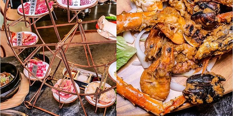 台中北屯大坑燒肉店 | 龍門馬場洞燒肉專賣店-浪漫摩天輪燒肉&超狂海鮮大餐,視覺與味覺的雙重享受。