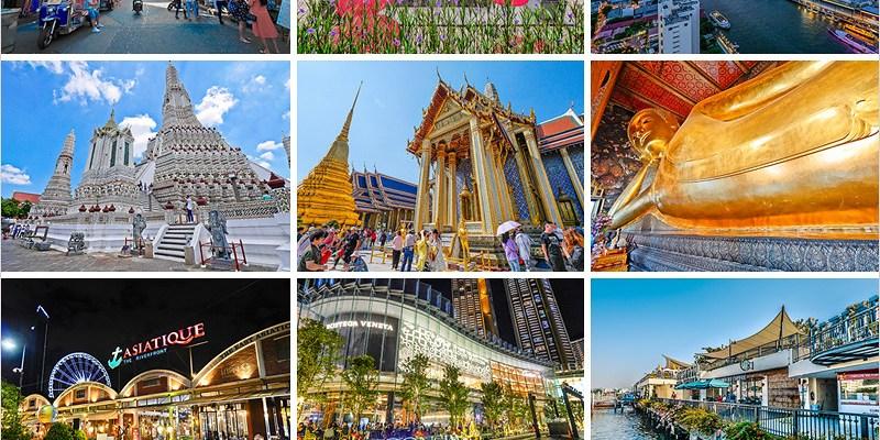 泰國曼谷昭披耶河景點懶人包   大皇宮&玉佛寺、鄭王廟、臥佛寺、ICONSIAM、河濱碼頭夜市、廊Lhong 1919,搭船路線、票價、交通攻略、餐廳,一日遊推薦。