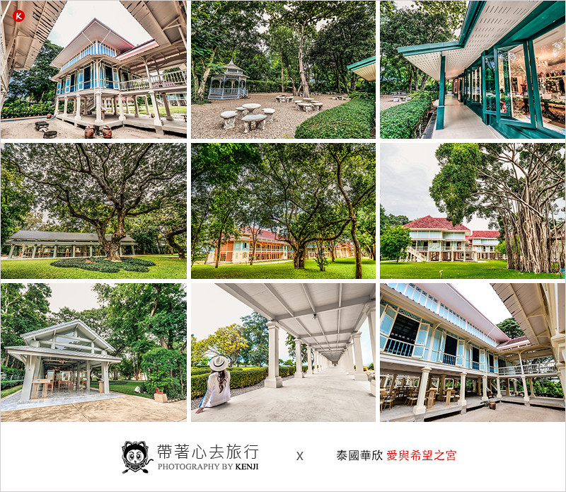 泰國華欣必去景點   愛與希望之宮-見證泰國皇室浪漫故事的海濱柚木宮殿。