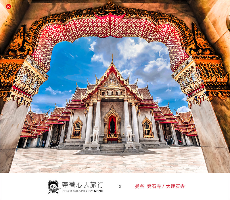 泰國曼谷寺廟   雲石寺(大理石寺)Wat Benchamabophit-潔白的大理石與琉璃磚瓦建造而成的美麗佛寺。