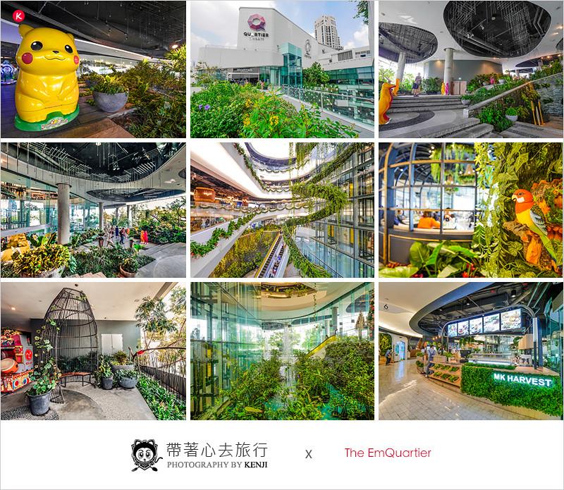 泰國曼谷百貨公司   The EmQuartier百貨 (Phrom Phong站)-時尚又充滿綠意,有如一座空中森林花園的大型購物商場,網美級餐廳林立,好拍好吃又好逛。