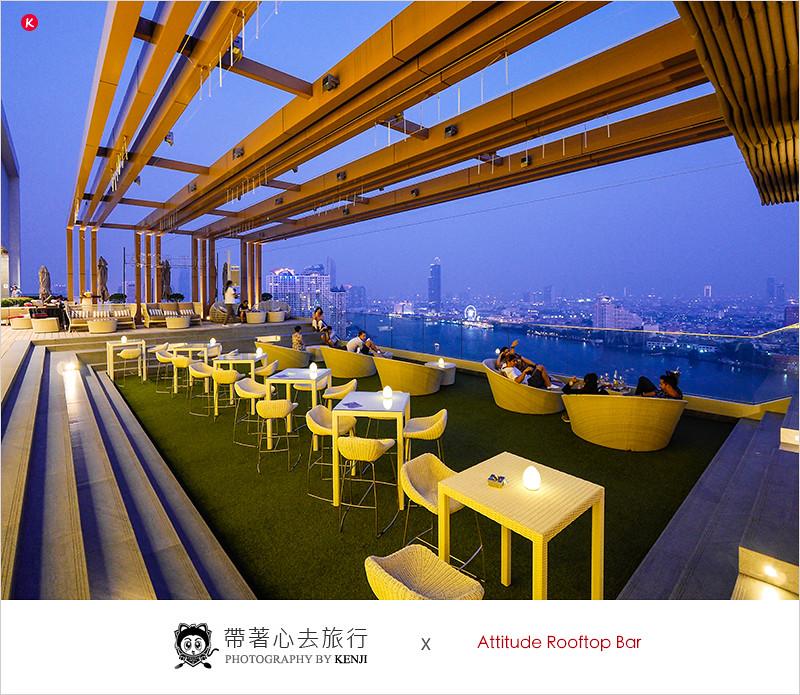 泰國曼谷高空酒吧  Attitude Rooftop Bar-氛圍佳、景色美,可以俯瞰昭披耶河無敵景色的高空酒吧。