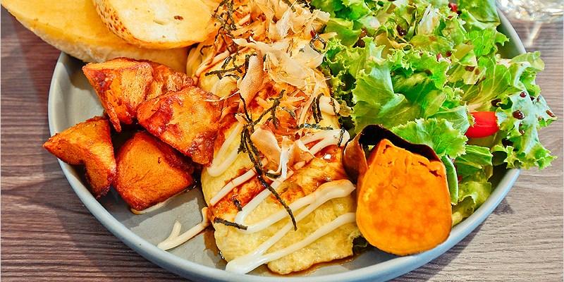 台中中區早午餐 | 早捌x柳川-餐點豐富、不限用餐時間、免費wifi,晚起也能吃的到早午餐呦。
