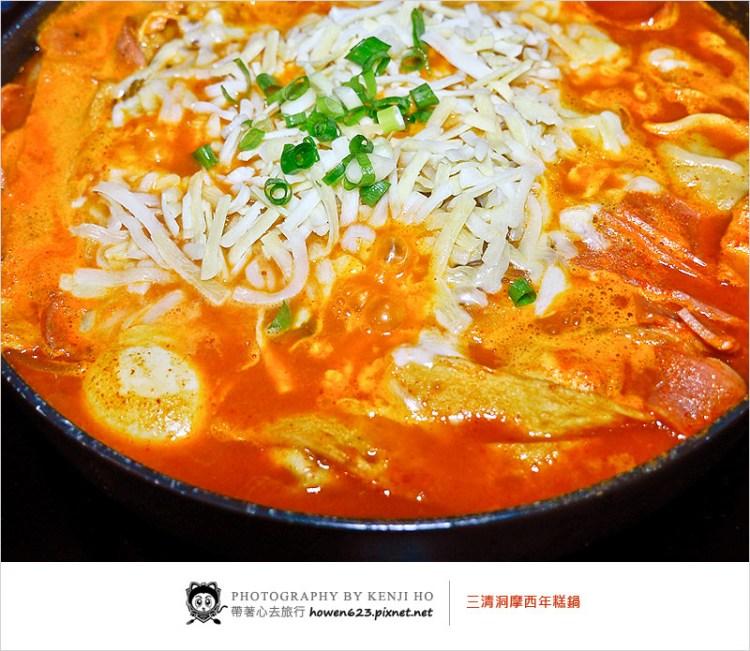 台中逢甲韓國料理 | 三清洞摩西韓式年糕鍋(台灣一號店)-韓國人開的道地平價好吃正統年糕鍋,台中限定版泡菜炒飯好好吃。