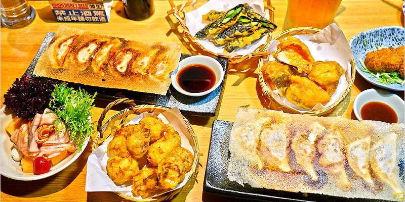 台中南屯居酒屋 | 有喜屋Ukiya日式煎餃。各種炸物、創意日式料理,多樣下酒小菜,台中宵夜場最佳去處。再訪後的感覺,餐點口味又升級不少啦。