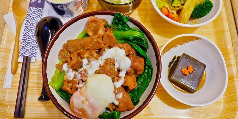 台中西區日式料理 | 元丼日式丼飯(廣三Sogo15F)。元手新品牌,日本一級主廚進駐,丼飯餐點升級成套餐CP值還不錯。