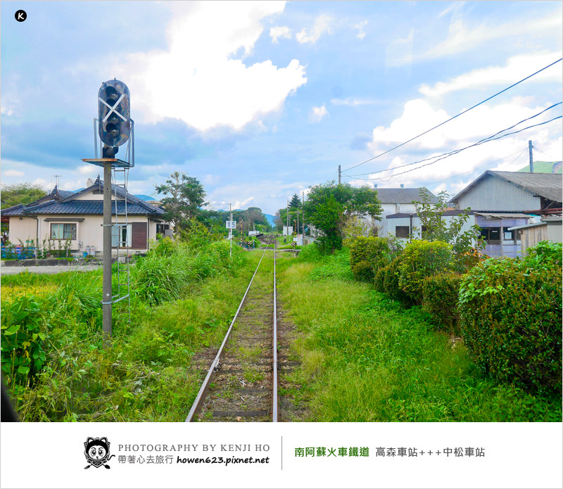 2016日本九州旅遊   南阿蘇鐵道火車(高森車站+++中松車站)。搭著懷舊火車沿途欣賞阿蘇火山南麓及高千穗峽的美麗景色。