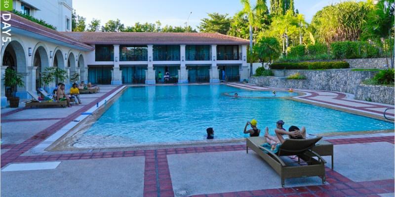 [菲律賓宿霧住宿]Waterfront Mactan Airport Hotel 水藍城機場賭場飯店 @飯店就在宿霧機場旁邊,離熱鬧市區只有5 km的路程,交通方便的飯店。
