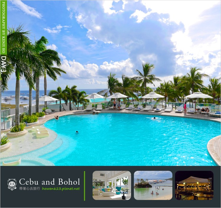 [菲律賓宿霧住宿]Moevenpick Hotel Mactan Island Cebu 麥丹島瑞享飯店 @深受韓國及日本人喜歡入住的飯店,擁有令人滿意的游泳池