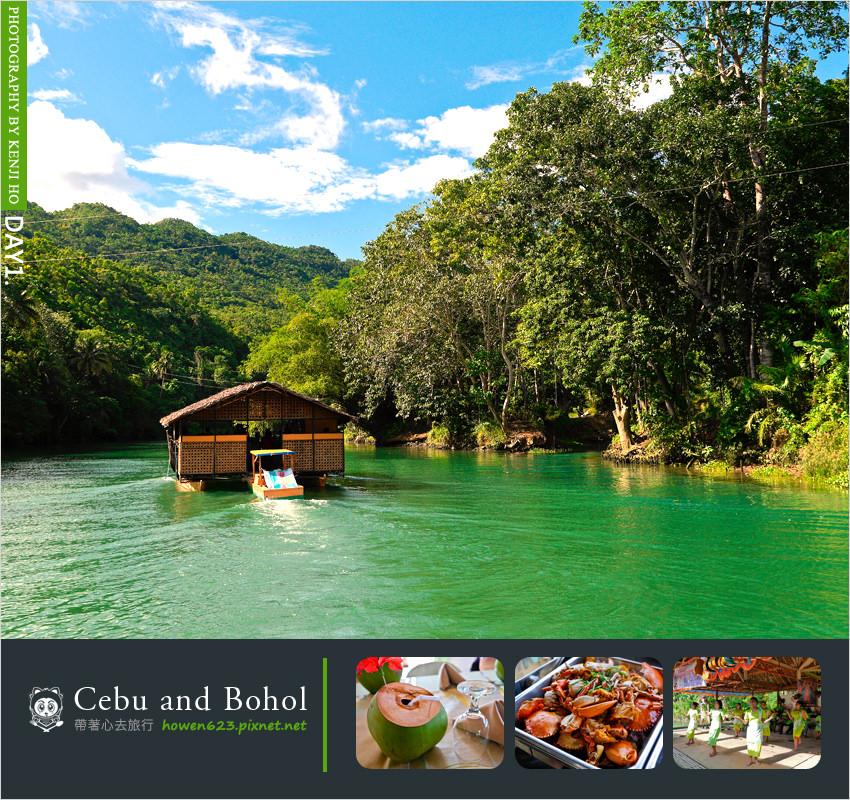 [菲律賓薄荷島景點]漂流竹筏屋-菲式竹筏午餐,在幽靜的叢林河道上,品嚐著道地風味餐,還有歌手現場自彈自唱哦!