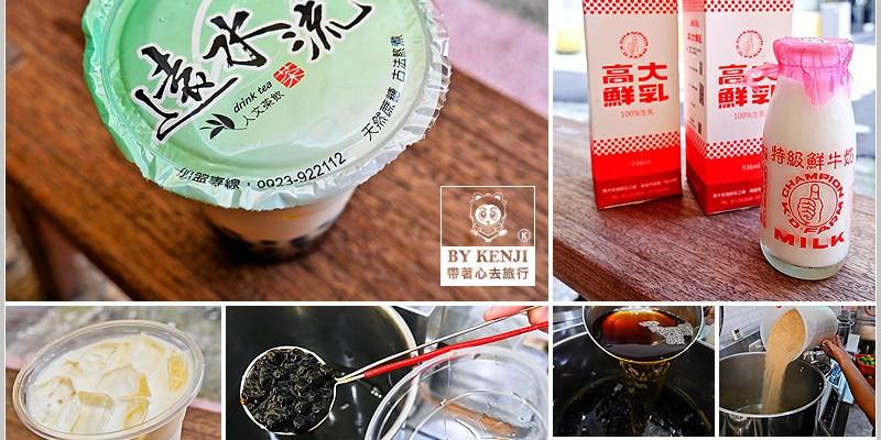 [台中飲料專賣店]遠水流人文茶飲-台中青海店 @不計成本使用新鮮食材、天然蔗糖、高大鮮乳,真材實料又好喝。