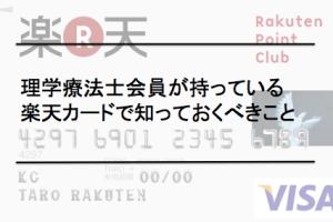 スクリーンショット 2015-12-29 15.41.04