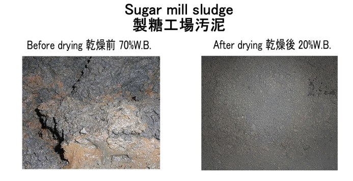 sugar mill sludge drying 9.9.2017