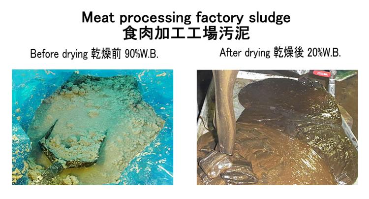 meat processing factory sludge drying kenki dryer 12/05/2020