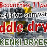 paddle dryer sludge dryer slurry dryer waste dryer kenki dryer 06092021