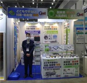 研機ブース 東京ビックサイト 2021new環境展 汚泥乾燥機 KENKI DRYER 2021.3.21