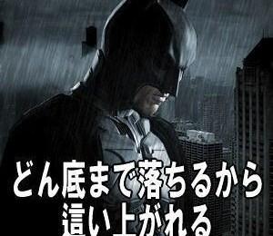 渋谷 道玄坂 神泉 松濤 建康道 之 日向