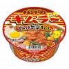 【中毒者続出!】チキンラーメンアレンジレシピ人気ベスト5!話題のキムチ味・アクマのキムラ-のお値段は?