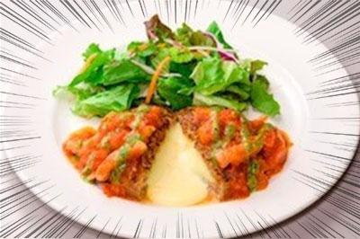 「トマトとバジルのイタリアンチーズINハンバーグ」(通常699円→599円)