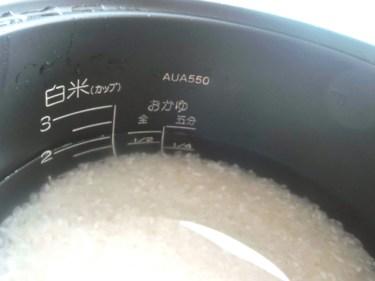 炊飯器や圧力鍋、土鍋を使ったお米の美味しい炊き方!
