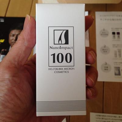 薬用ナノインパクト100のパッケージ