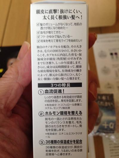 薬用ナノインパクト100のパッケージに書かれている特徴