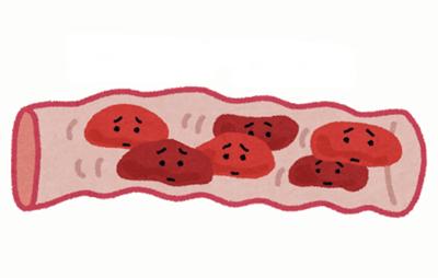 血管が収縮