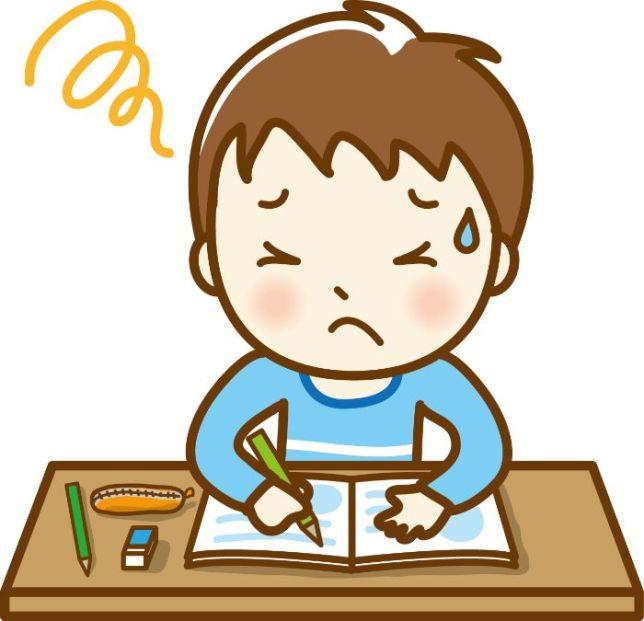 授業中のおならを出なくさせる方法