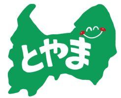 富山弁の下ネタ一覧!