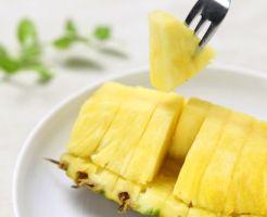 パイナップルは何歳から食べられる?生や缶詰はアレルギーの原因に?