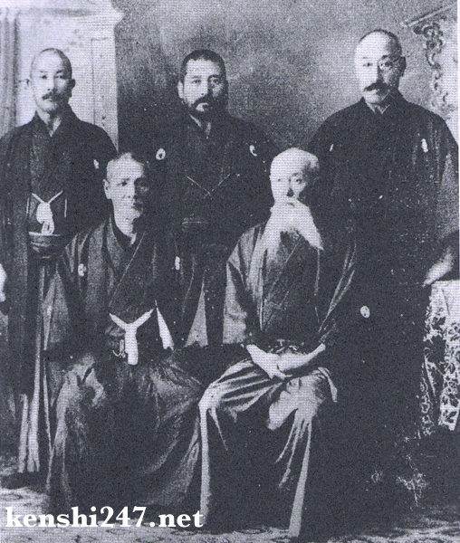 Kendo kata committee members