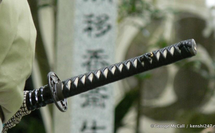Bokuto ni yoru kendo kihon waza keikoho