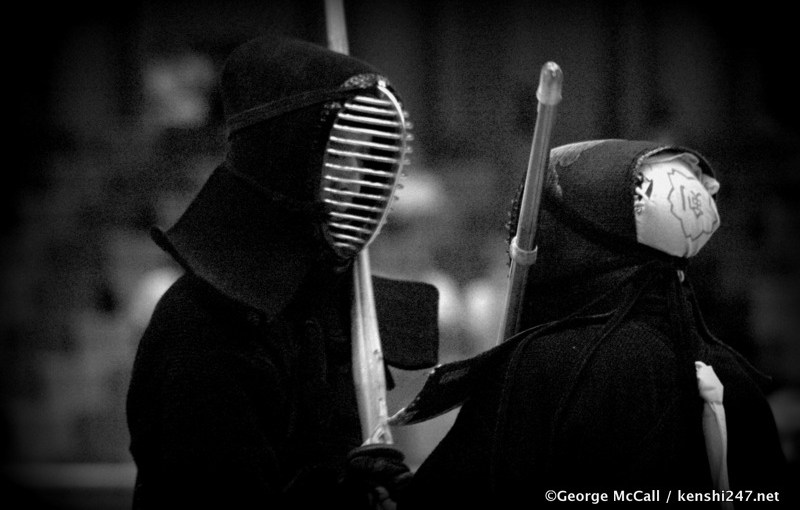 16th World Kendo Championships