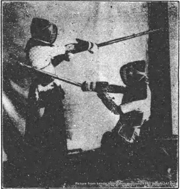 1934 - from kendo manual