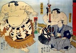 Sumo Kogyo