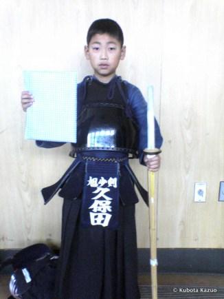 Kubota Suzunosuke - Primary school