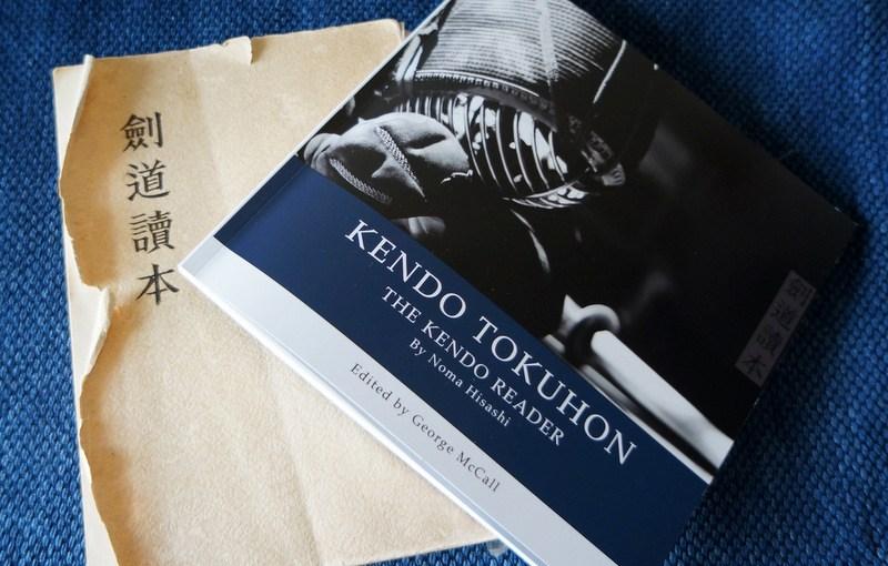 Thanks! (Kendo Reader)