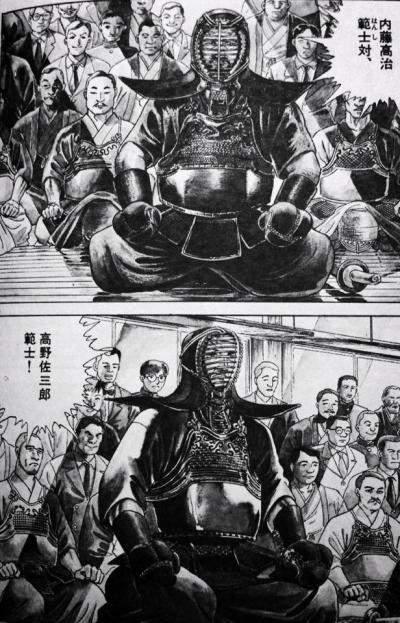 龍 RON