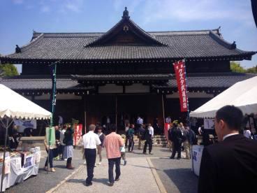 2014-kyototaikai-00