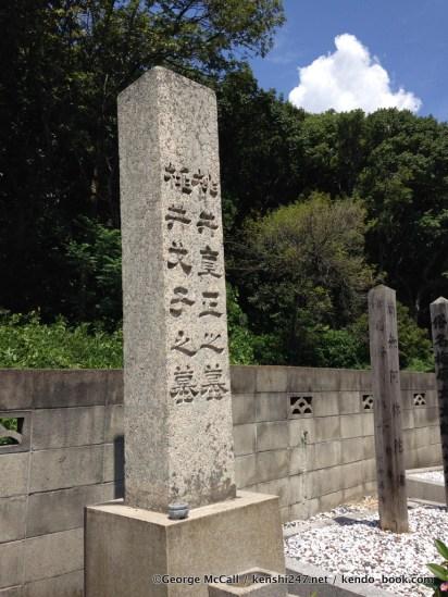 Momoi's gravestone