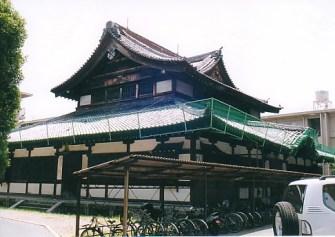 Kitano Butokuden (Heian Dojo) 2000s