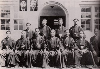 Busen group